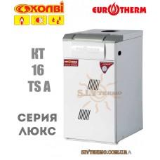 Газовий котел КОЛВІ 16 TS A ЛЮКС одноконтурний Eurotherm Technology