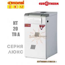 Газовый котел КОЛВИ 20 TB A ЛЮКС двухконтурный Eurotherm Technology