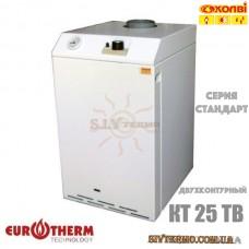 Газовий котел КОЛВІ 25 TB B двоконтурний Eurotherm Technology
