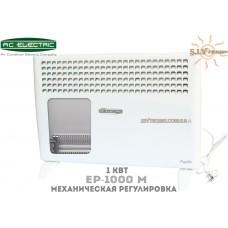 Конвектор электрический AC Electric EP-1000 M (1 кВт) механический