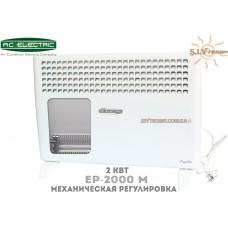 Конвектор электрический AC Electric EP-2000 M (2 кВт) механический