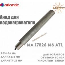 Анод магниевый MA 17826 Atl для водонагревателя