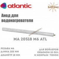 Анод магниевый MA 25016 Atl для водонагревателя