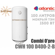Водонагрівач Atlantic Combi O'Pro CWH 100 D400-2-B комбінований
