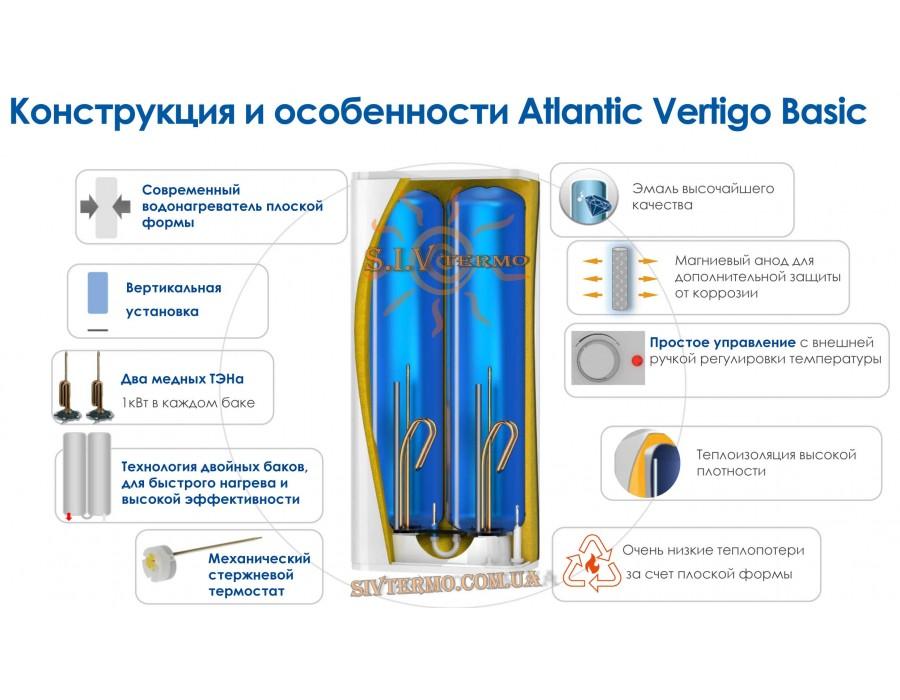 ООО «Укратлантик»  003541  Водонагреватель Atlantic Vertigo Basic 100 ES-VM0802F220F-B  Интернет - Магазин SIVTERMO.COM.UA все права защищены. Использование материалов сайта возможно только со ссылкой на источник.    Atlantic