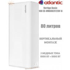 Водонагреватель Atlantic Vertigo Basic 100 ES-VM0802F220F-B