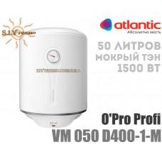Водонагреватель Atlantic O'pro Profi VM 050 D400-1-M