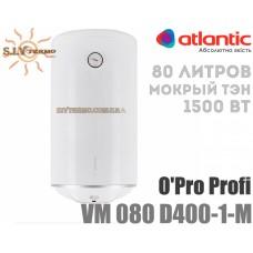 Водонагреватель Atlantic O'pro Profi VM 080 D400-1-M