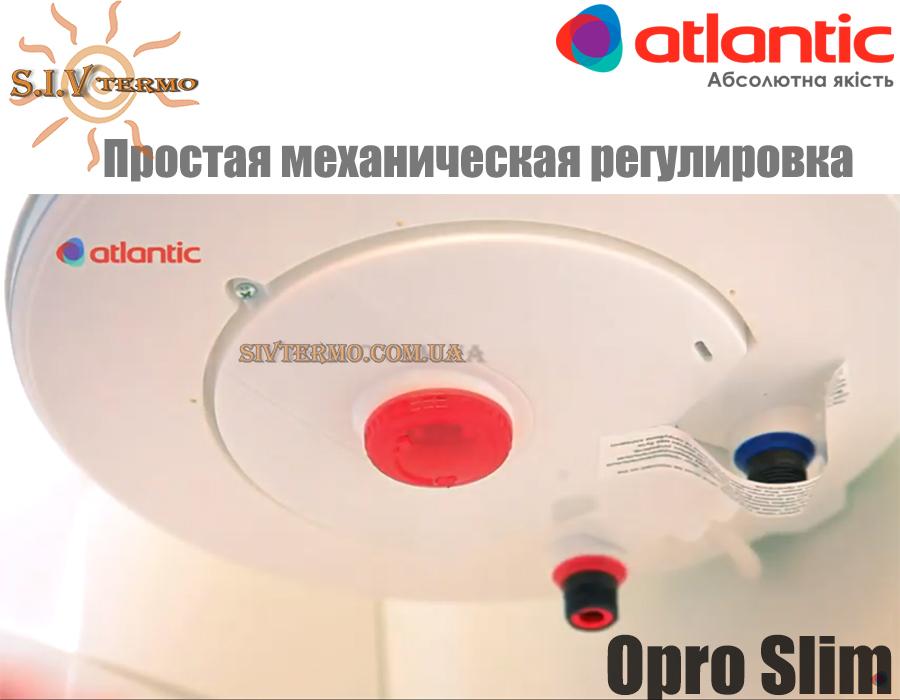 ООО «Укратлантик»  000338  Водонагреватель Atlantic O'Pro Slim PC 75 узкий  Интернет - Магазин SIVTERMO.COM.UA все права защищены. Использование материалов сайта возможно только со ссылкой на источник.    Atlantic