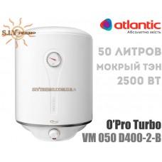 Водонагреватель Atlantic O'PRO Turbo VM 050 D400-2-B