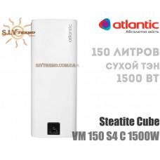 Водонагрівач Atlantic Steatite Cube VM 150 S4 C 1500W