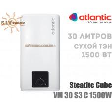 Водонагреватель Atlantic Steatite Cube VM 30 S3 C 1500W SLIM
