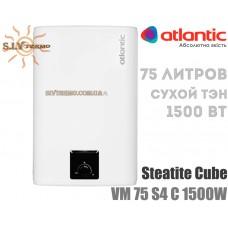Водонагреватель Atlantic Steatite Cube VM 75 S4 C 1500W