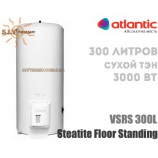 Водонагрівач Atlantic Steatite Floor Standing VSRS 300L підлоговий