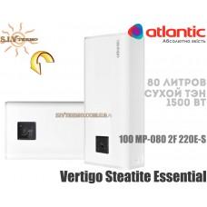 Водонагреватель Atlantic Vertigo Steatite Essential 100 MP-080 2F 220E-S