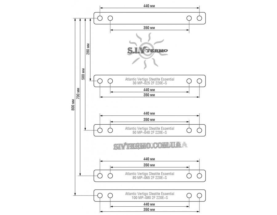 ООО «Укратлантик»  003516  Водонагреватель Atlantic Vertigo Steatite Essential 80 MP-065 2F 220E-S  Интернет - Магазин SIVTERMO.COM.UA все права защищены. Использование материалов сайта возможно только со ссылкой на источник.    Atlantic