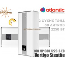 Водонагреватель Atlantic Vertigo Steatite 100 MP 080 F220-2-EC (2250W)