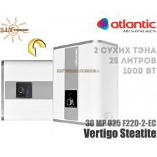 Водонагреватель Atlantic Vertigo Steatite 30 MP 025 F220-2-EC (1000W)