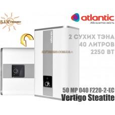 Водонагреватель Atlantic Vertigo Steatite 50 MP 040 F220-2-EC (2250W)