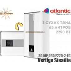 Водонагреватель Atlantic Vertigo Steatite 80 MP 065 F220-2-EC (2250W)