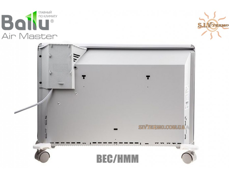 Ballu  004335  Конвектор электрический Ballu BEC HMM-2000 (2 кВт) механический  Интернет - Магазин SIVTERMO.COM.UA все права защищены. Использование материалов сайта возможно только со ссылкой на источник.    Ballu
