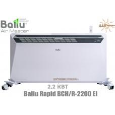Конвектор электрический Ballu Rapid BCH/R-2200 EI (2,2 кВт) электронный
