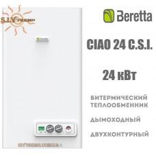 Котел газовий Beretta CIAO 24 C.A.I. 24 кВт димохідний