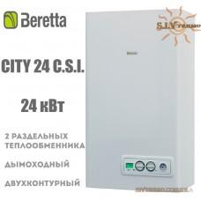 Котел газовый Beretta CITY 24 CAI 24 кВт дымоходный