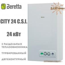 Котел газовый Beretta CITY 24 CSI 24 кВт турбо