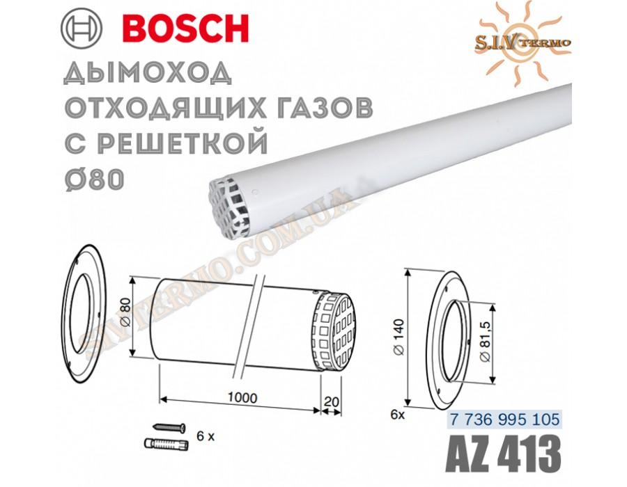 Bosch  004429  Участок дымовой трубы для сбора воздуха снаружи помещения Bosch AZ 413, DN80 мм  Интернет - Магазин SIVTERMO.COM.UA все права защищены. Использование материалов сайта возможно только со ссылкой на источник.    Коаксиальные трубы (дымоходы)