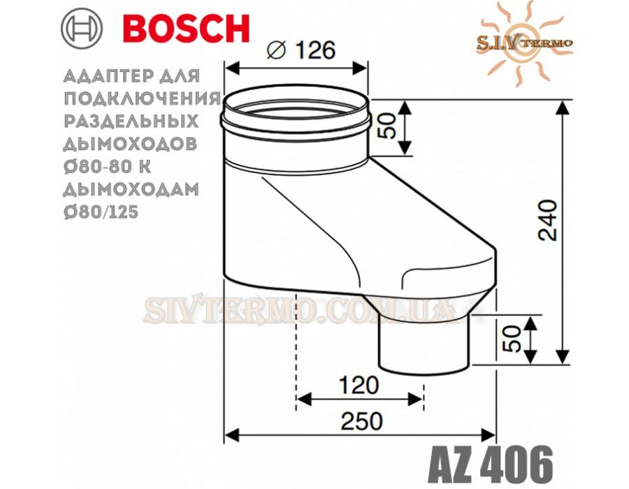 Bosch  004421  Вертикальный адаптер Bosch AZ 406, диаметр 80_80 мм  Интернет - Магазин SIVTERMO.COM.UA все права защищены. Использование материалов сайта возможно только со ссылкой на источник.    Коаксиальные трубы (дымоходы)