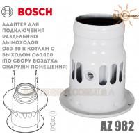 Адаптер для підключення до котла Bosch AZ 982, діаметр 60_100 мм