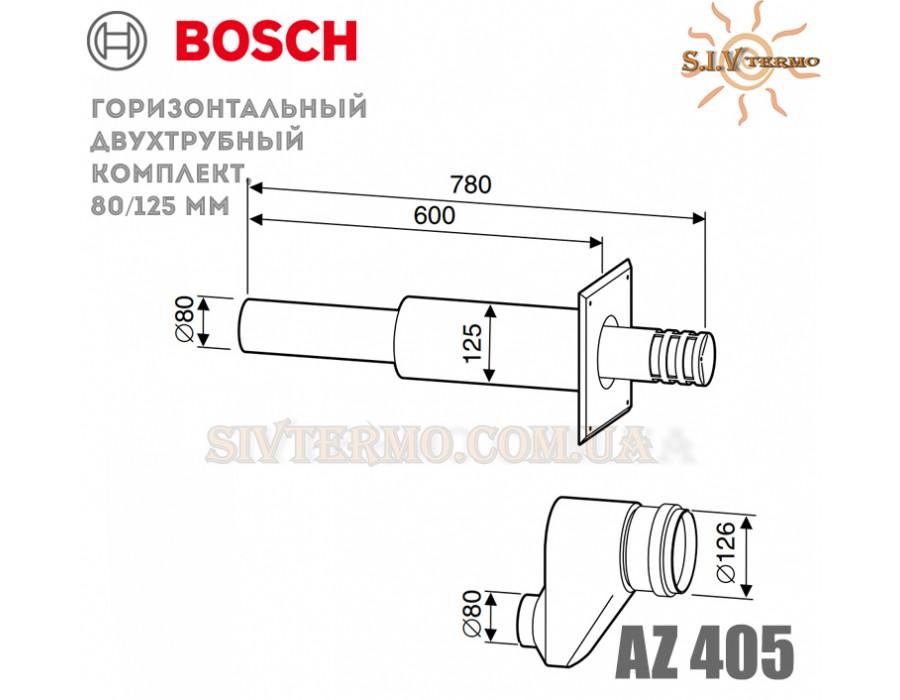 Bosch  004420  Коаксиальный горизонтальный комплект Bosch AZ 405, 80/125 мм   Интернет - Магазин SIVTERMO.COM.UA все права защищены. Использование материалов сайта возможно только со ссылкой на источник.    Коаксиальные трубы (дымоходы)