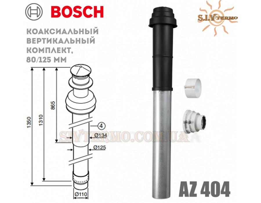 Bosch  004419  Коаксиальный вертикальный комплект Bosch AZ 404, 80/125 мм   Интернет - Магазин SIVTERMO.COM.UA все права защищены. Использование материалов сайта возможно только со ссылкой на источник.    Коаксиальные трубы (дымоходы)
