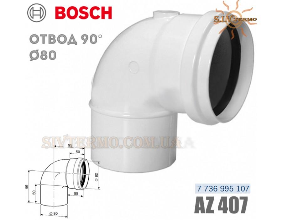 Bosch  004423  Коаксиальный отвод Bosch AZ 407, 90° диаметр 80 мм  Интернет - Магазин SIVTERMO.COM.UA все права защищены. Использование материалов сайта возможно только со ссылкой на источник.    Коаксиальные трубы (дымоходы)
