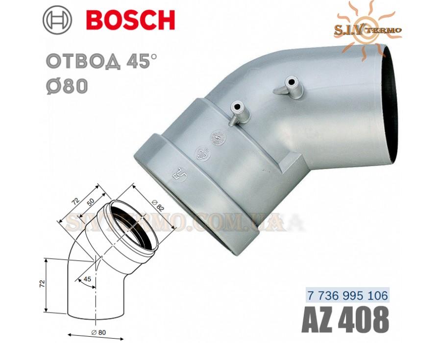 Bosch  004424  Коаксиальный отвод Bosch AZ 408, 45° диаметр 80 мм  Интернет - Магазин SIVTERMO.COM.UA все права защищены. Использование материалов сайта возможно только со ссылкой на источник.    Коаксиальные трубы (дымоходы)