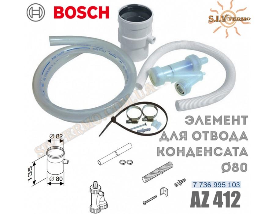 Bosch  004428  Сборник конденсата Bosch AZ 412, диаметр 80мм  Интернет - Магазин SIVTERMO.COM.UA все права защищены. Использование материалов сайта возможно только со ссылкой на источник.    Коаксиальные трубы (дымоходы)