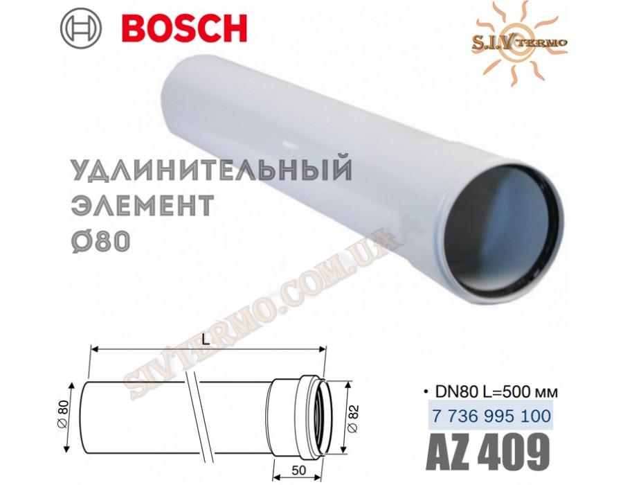 Bosch  004425  Удлинитель Bosch AZ 409, длина 500 мм диаметр 80 мм  Интернет - Магазин SIVTERMO.COM.UA все права защищены. Использование материалов сайта возможно только со ссылкой на источник.    Коаксиальные трубы (дымоходы)