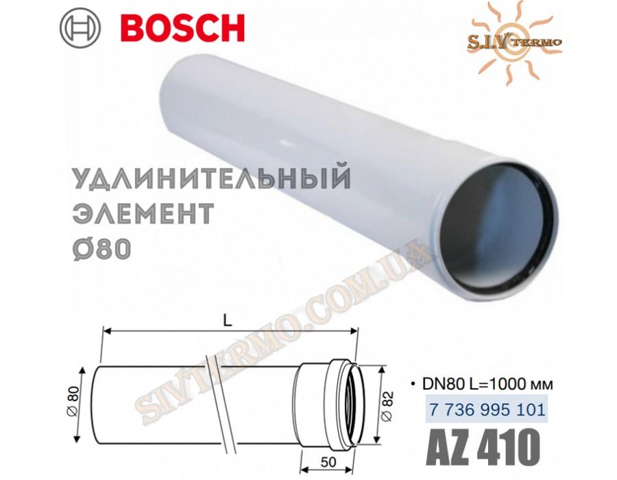 Bosch  004426  Удлинитель Bosch AZ 410, длина 1000 мм диаметр 80 мм  Интернет - Магазин SIVTERMO.COM.UA все права защищены. Использование материалов сайта возможно только со ссылкой на источник.    Коаксиальные трубы (дымоходы)