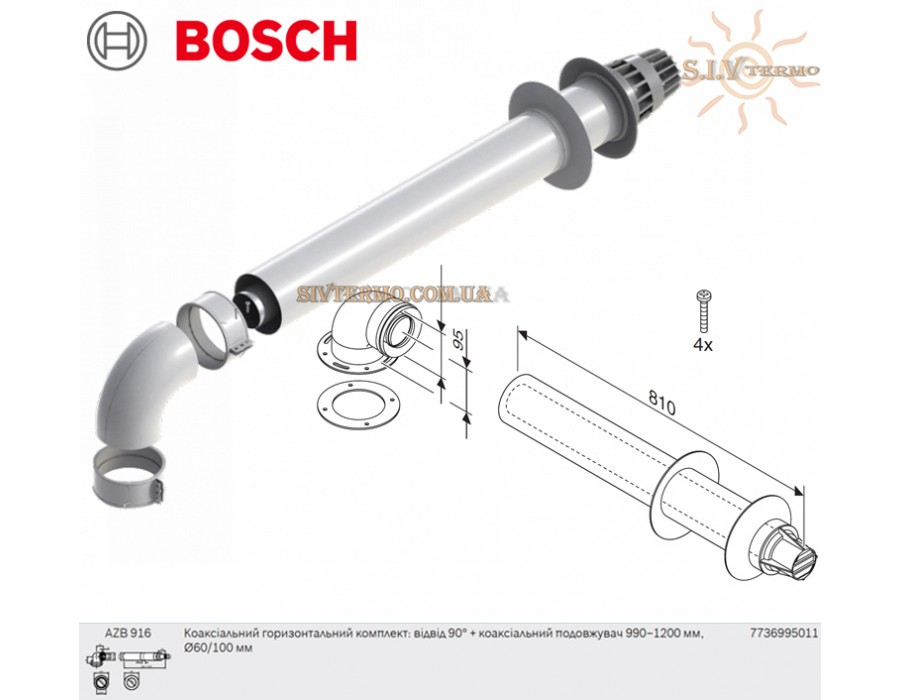 Bosch  001911  Коаксиальный горизонтальный комплект Bosch AZB 916, диаметр 60_100 мм  Интернет - Магазин SIVTERMO.COM.UA все права защищены. Использование материалов сайта возможно только со ссылкой на источник.    Коаксиальные трубы (дымоходы)