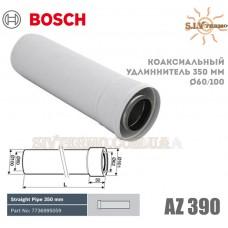 Коаксиальный удлинитель Bosch AZ 390, длина 350 мм диаметр 60_100 мм