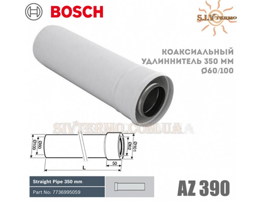 Bosch  004389  Коаксиальный удлинитель Bosch AZ 390, длина 350 мм диаметр 60_100 мм  Интернет - Магазин SIVTERMO.COM.UA все права защищены. Использование материалов сайта возможно только со ссылкой на источник.    Коаксиальные трубы (дымоходы)