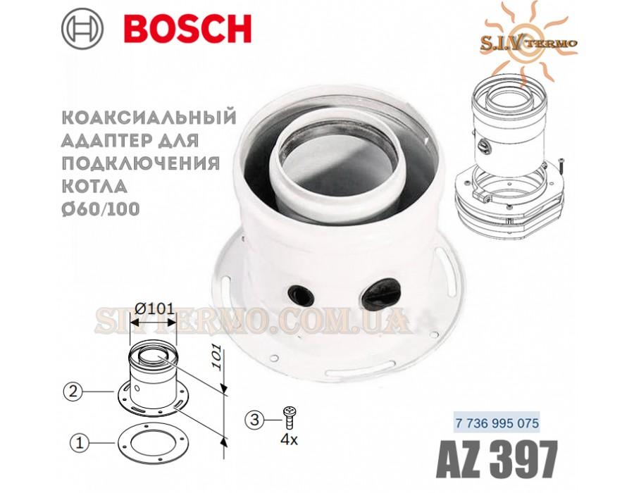 Bosch  004414  Адаптер для подключения к котлу Bosch AZ 397, диаметр 60_100 мм  Интернет - Магазин SIVTERMO.COM.UA все права защищены. Использование материалов сайта возможно только со ссылкой на источник.    Коаксиальные трубы (дымоходы)