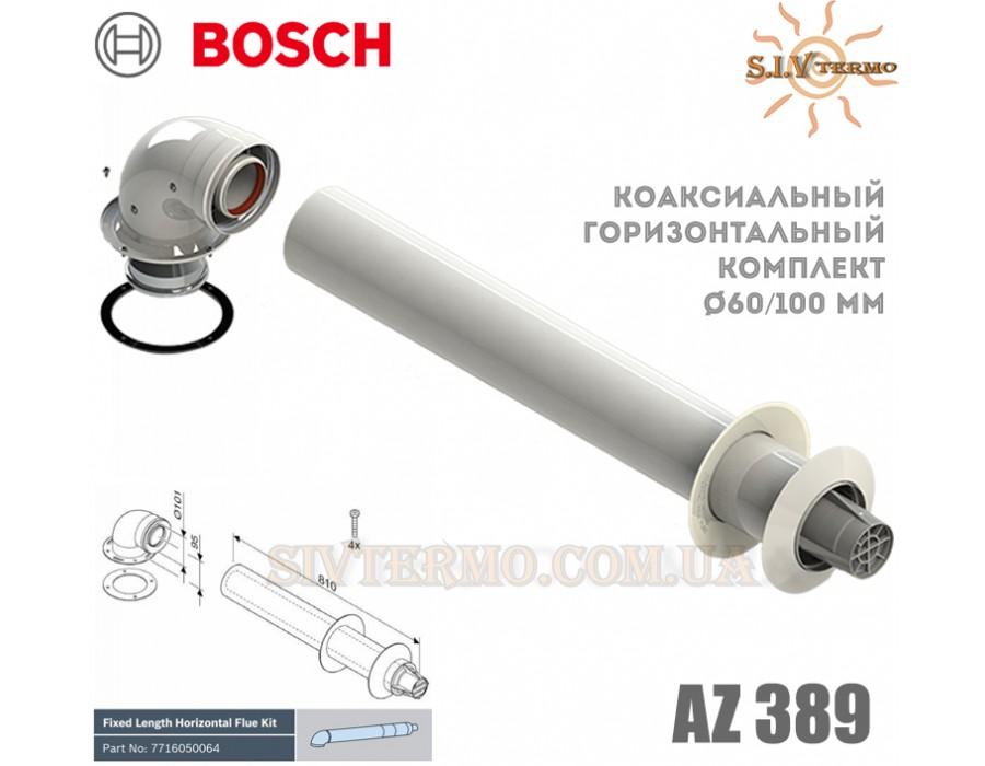 Bosch  001910  Коаксиальный горизонтальный комплект Bosch AZ 389, диаметр 60_100 мм  Интернет - Магазин SIVTERMO.COM.UA все права защищены. Использование материалов сайта возможно только со ссылкой на источник.    Коаксиальные трубы (дымоходы)