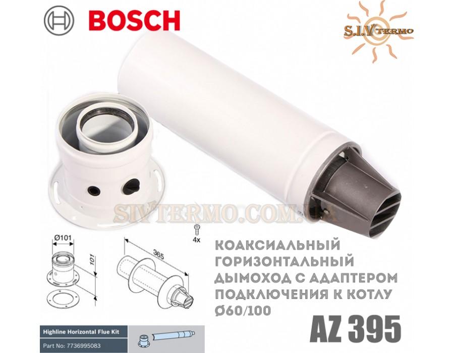 Bosch  004411  Коаксиальный горизонтальный комплект Bosch AZ 395, диаметр 60_100 мм  Интернет - Магазин SIVTERMO.COM.UA все права защищены. Использование материалов сайта возможно только со ссылкой на источник.    Коаксиальные трубы (дымоходы)