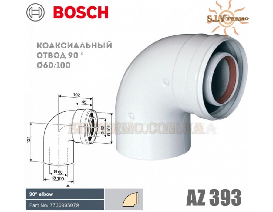 Bosch  004409  Коаксиальный отвод Bosch AZ 393, 90° диаметр 60_100 мм  Интернет - Магазин SIVTERMO.COM.UA все права защищены. Использование материалов сайта возможно только со ссылкой на источник.    Коаксиальные трубы (дымоходы)