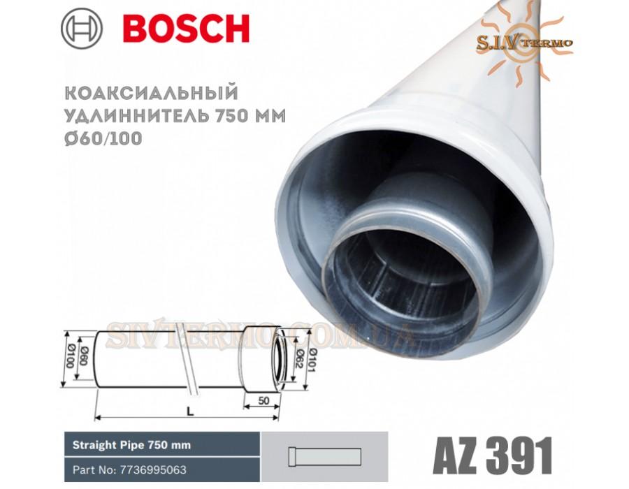 Bosch  004407  Коаксиальный удлинитель Bosch AZ 391, длина 750 мм диаметр 60_100 мм  Интернет - Магазин SIVTERMO.COM.UA все права защищены. Использование материалов сайта возможно только со ссылкой на источник.    Коаксиальные трубы (дымоходы)