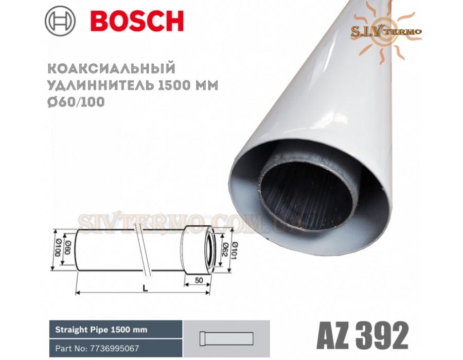 Bosch  004408  Коаксиальный удлинитель Bosch AZ 392, длина 1500 мм диаметр 60_100 мм  Интернет - Магазин SIVTERMO.COM.UA все права защищены. Использование материалов сайта возможно только со ссылкой на источник.    Коаксиальные трубы (дымоходы)