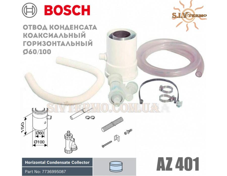 Bosch  004415  Отвод конденсата коаксиальный горизонтальный Bosch AZ 401, DN 60_100мм  Интернет - Магазин SIVTERMO.COM.UA все права защищены. Использование материалов сайта возможно только со ссылкой на источник.    Коаксиальные трубы (дымоходы)