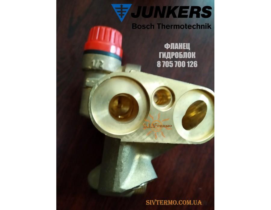 Bosch  003672  Соединительный фланец 8 705 700 126 Junkers для газовых котлов  Интернет - Магазин SIVTERMO.COM.UA все права защищены. Использование материалов сайта возможно только со ссылкой на источник.    Запасные части BOSCH